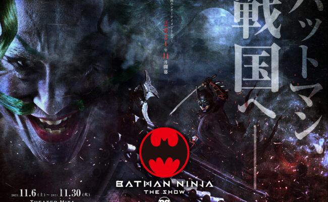 BATMAN NINJA THE – SHOW   POP-CON FANS ®︎ Special Day